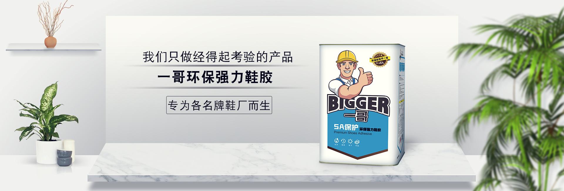处理剂架构之一哥处理剂惠州市场对比报告