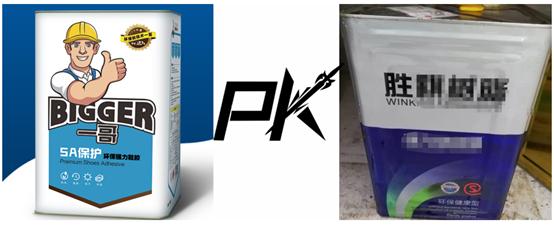 一哥接枝胶PK胜X强力胶,带你初步了解选择合适胶水的重要性!