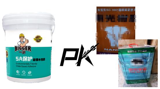 水性PU胶VS油性PU胶,你更看好哪个?