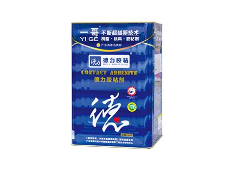 油性PU胶 PU700G(PU42)